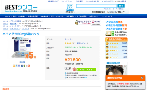 スクリーンショット 2013-08-29 14.31.02